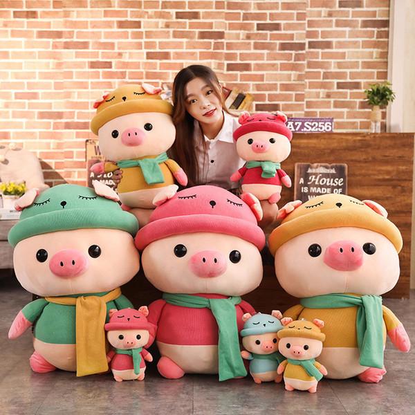 Juguetes de peluche adorable Piggy muñeca de la felpa suave de cerdo rellenas muñecas Decoración 66CY regalo