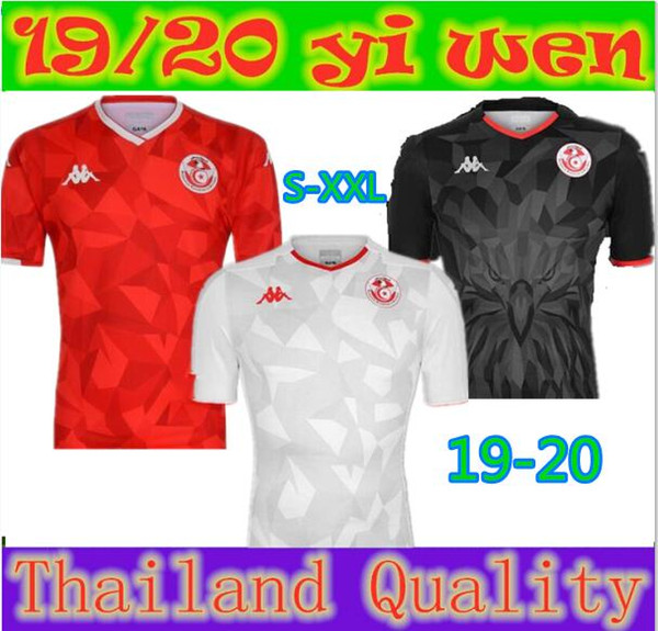19 20 Equipo nacional de Túnez Camisetas de fútbol 7 Msakni 10 Khazri 23 Sliti Wahbi Khaoui FAKHREDDINE BEN YOUSSE HAMZA Camiseta de fútbol roja personalizada