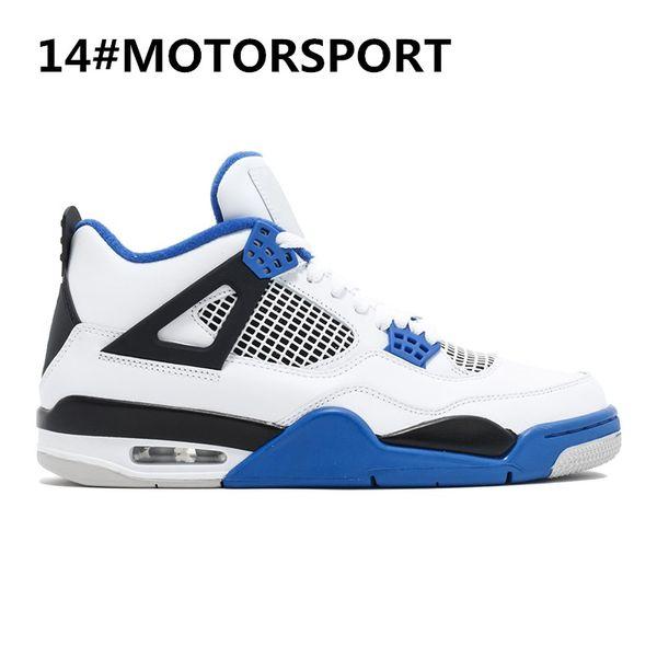 14 sport automobile