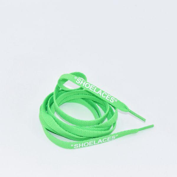 # الخط الأخضر الأبيض