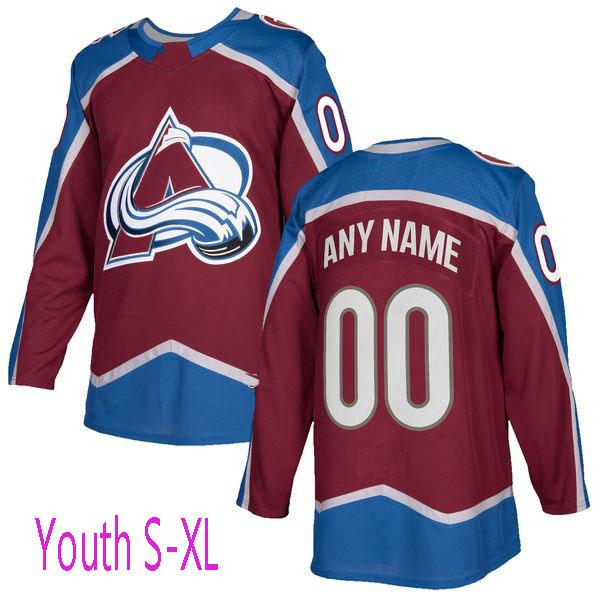 Youth KIDS Home Jersey