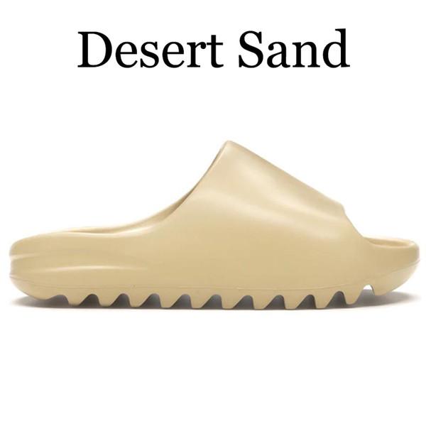 사막 모래
