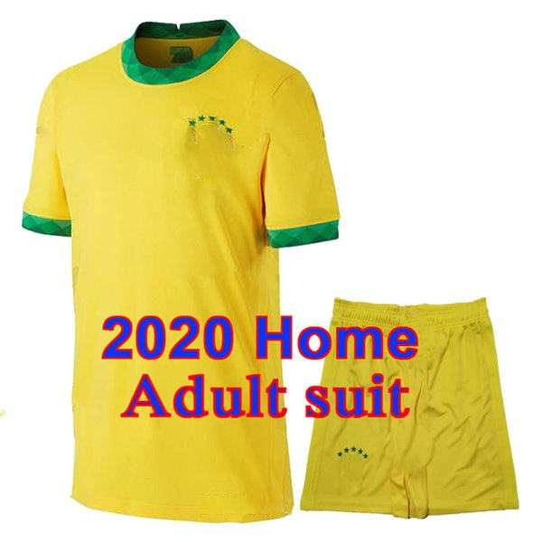 2020 Home Adult Suit