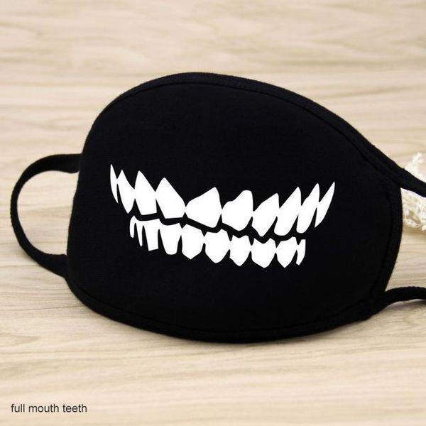 완전한 입 이빨
