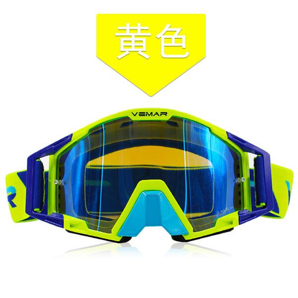 VM-1025-yellow
