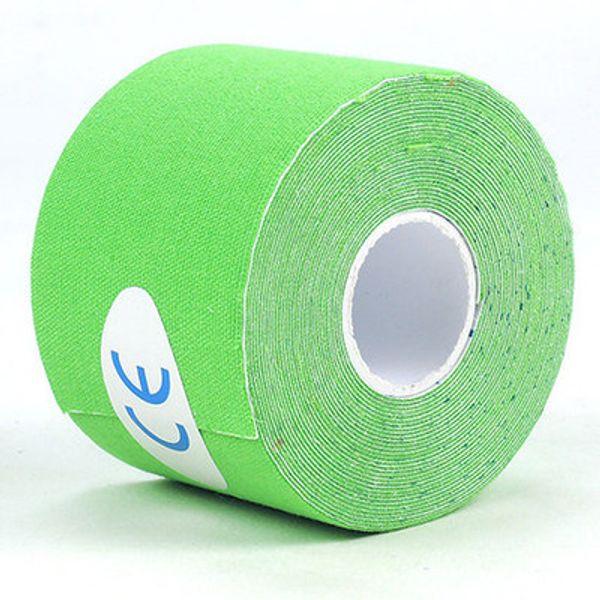 green 2.5cmx5m