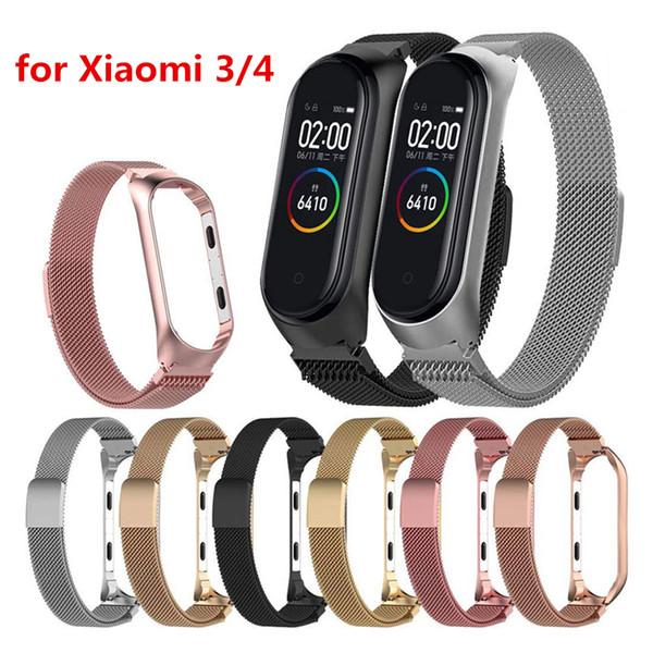 Смарт-браслеты Milanese Loop Mi Band 3/4 наручный ремешок Miband Смарт-браслеты с ремешками Умные ремешки для часов для Xiaomi Mi Band 3/4 металлический пояс