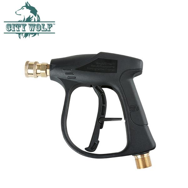 city wolf pistola ad alta pressione pistola ad acqua pistola per sparare con bocchetta variabile duckbilled per tutte le rondelle auto