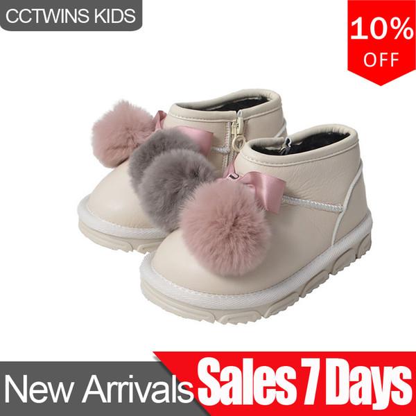 Scarpe per bambini CCTWINS 2019 inverno del bambino pattini di cuoio genuini delle neonate Stivali bambini Moda Snow Boots SNB151