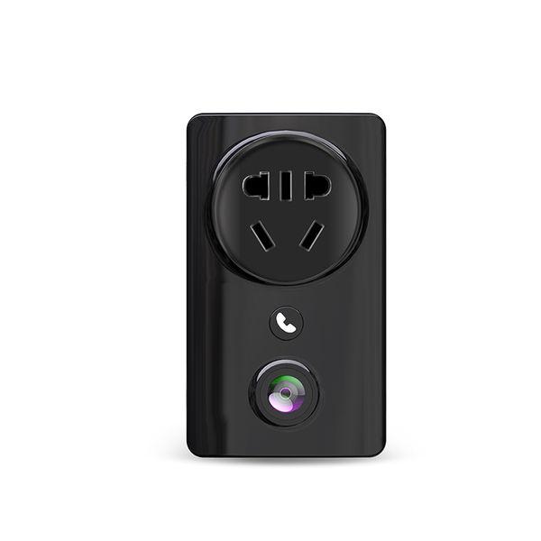 Cámara inalámbrica del cargador de la pared del USB USB de la cámara IP del zócalo de 1080P HD con la luz de la noche, audio bidireccional, visión nocturna del IR para la seguridad en el hogar