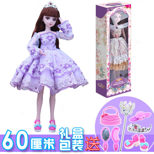Toplantı Konuşmak 60 Santimetre Barbie Doll Peri Kızlık Ruhu Bjd Bir Bebek Kız Oyuncak Bebek Kutulu