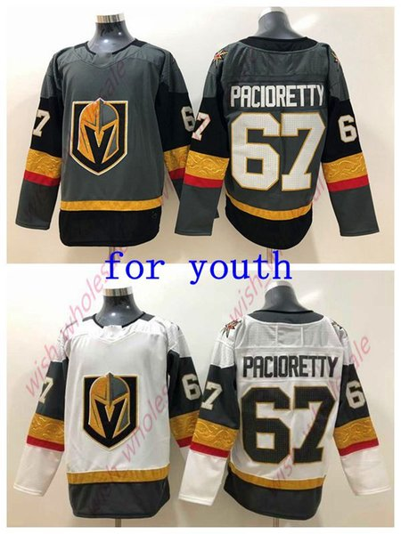 youth 67