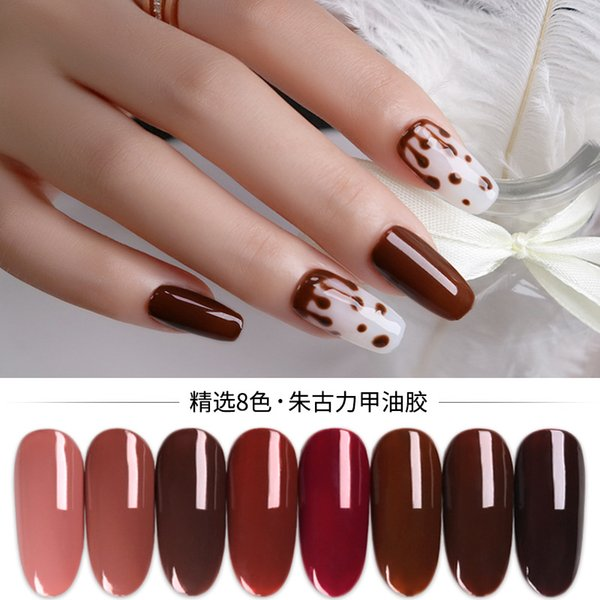 Michelle Manicure Chocolate Nail Polish 2019 Pop Color Brown Brown Caramel Chocolate White Nail Designs Nail Art From Beautyjay 6 1 Dhgate Com