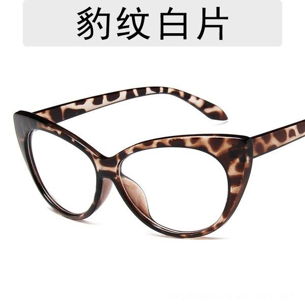 Cópia do leopardo Branco Slice