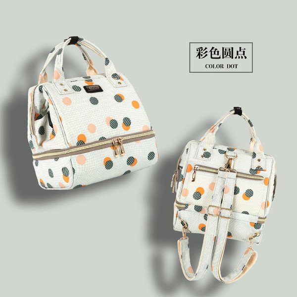 Fashion Portable Shoulder Small Mummy Breast Preservation Bag Maternal Baby Backpack Preserve Mother's Milk Bag Mon Backpack