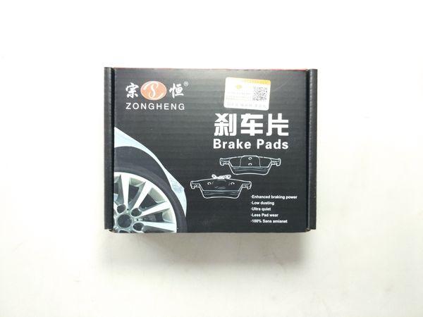 Auto Parts automobile Brake Pads D364 for ACURA IntegraHONDA CRX Si