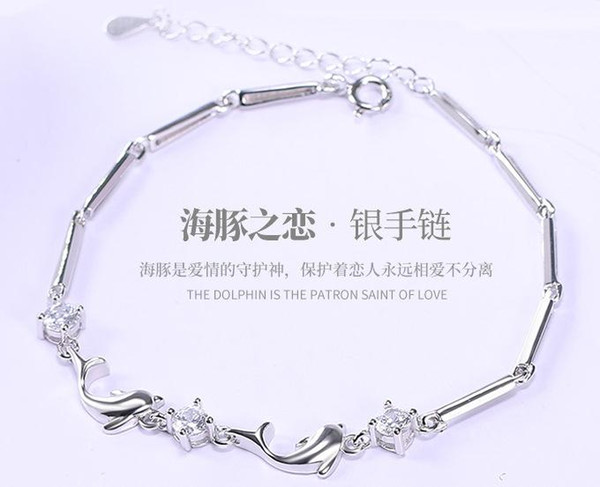 Korean version of the simple small fresh dolphins zircon sterling silver bracelet