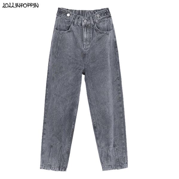 Vintage Women Retro Washed Jeans Ankle Length High Waist Loose Fit Denim Pants Ladies Drop Crotch Harem Jeans