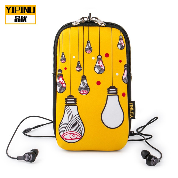 Yipinu Running bags YA13 S size Sports Exercise Running Gym Armband Pouch Holder Case Bag for Cell Phone #171337