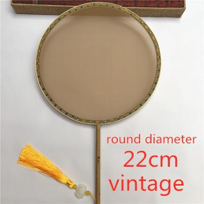 round 22cm vintage