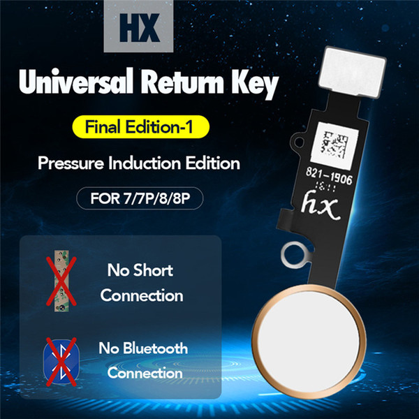 HX 3nd Universal Home Button Flex for iPhone 7 7 Plus 8 8 Plus Return Button Key No Touch ID ,No Need Bluetooth and Short Flex