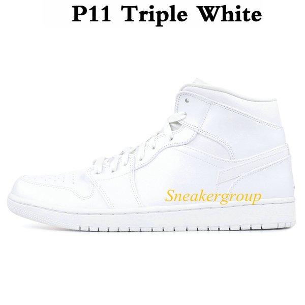 P11 Тройной Белый