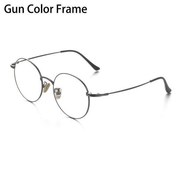 Gun Color Frame