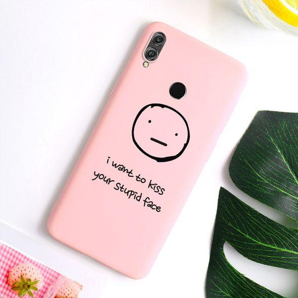 핑크 I116