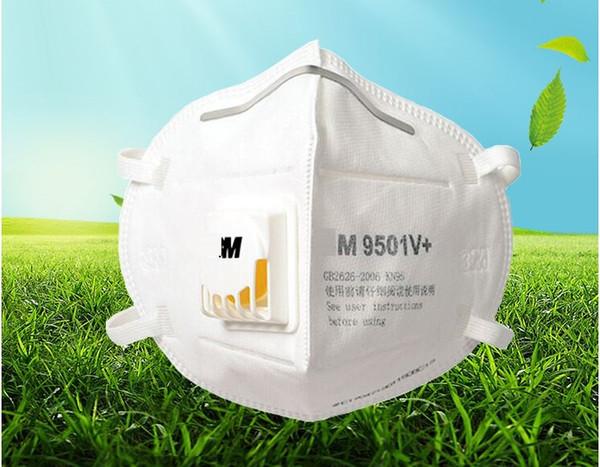 gauze mask n95