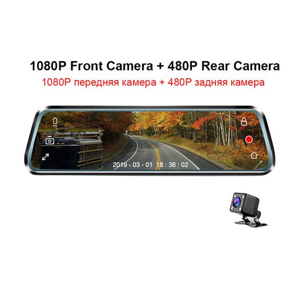 Front 1080P + Rear 480P