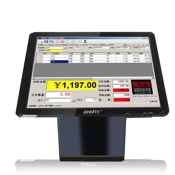 Tela de toque resistiva do monitor do lcd da tela de toque de Anmite 15