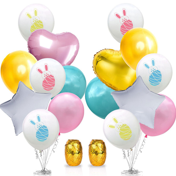 Easter Aluminum Foil Balloons Set Shiny Cartoon Party Ribbons Decoration  Birthday Festival Various Shape Non Toxic Durable Birthday Party Things