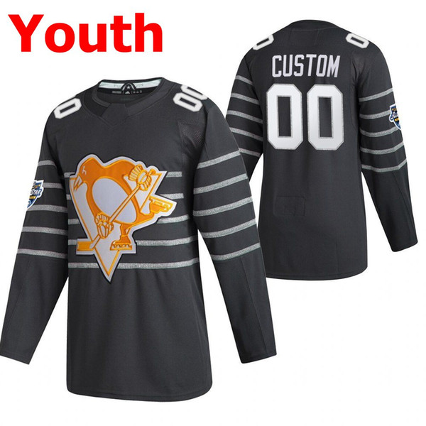 청소년 회색 2020 올스타 - 게임