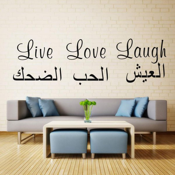 1 Pcs Quotes Islamic Muslim Art Islamic Wall Sticker Decal Decoration Home Decoration Bedroom Decor Home Decoration