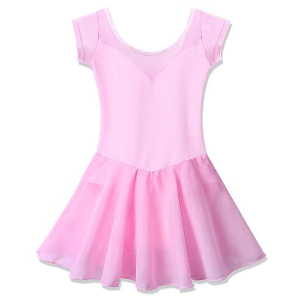 핑크 B150