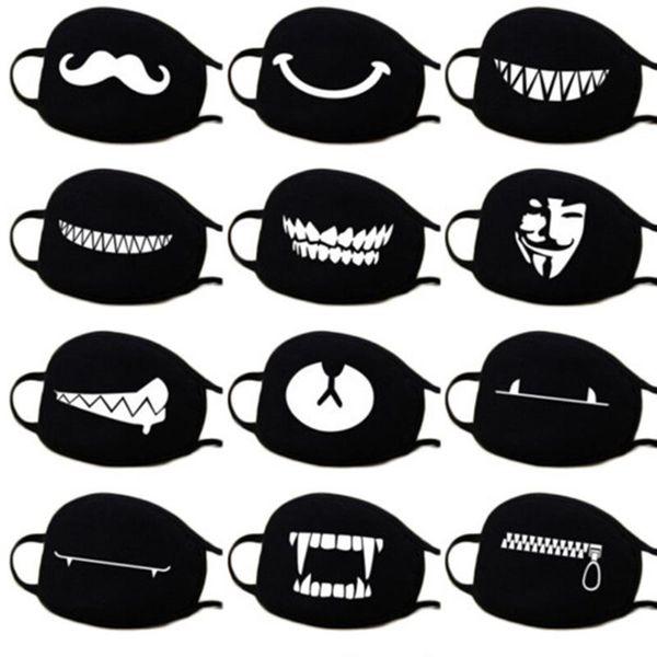 Compre Mascaras Parada Poluicao Do Ar Inicio Dos Desenhos Animados