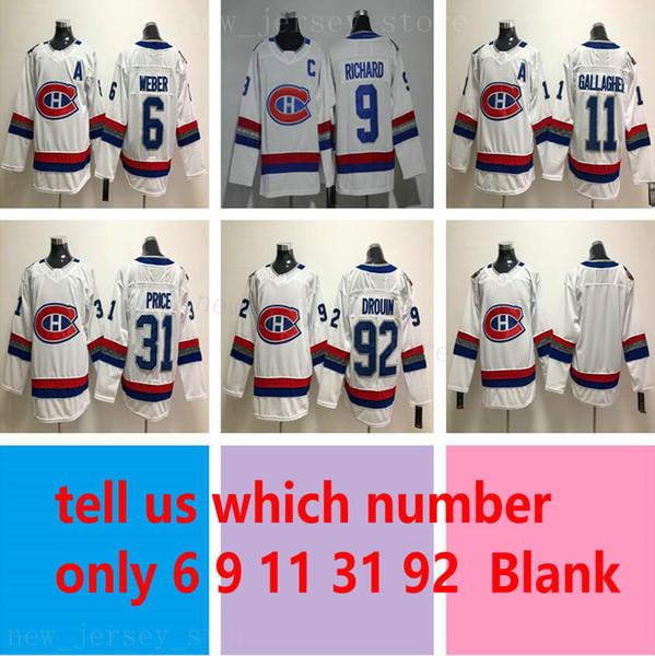 어느 번호를 말해 주시겠습니까?