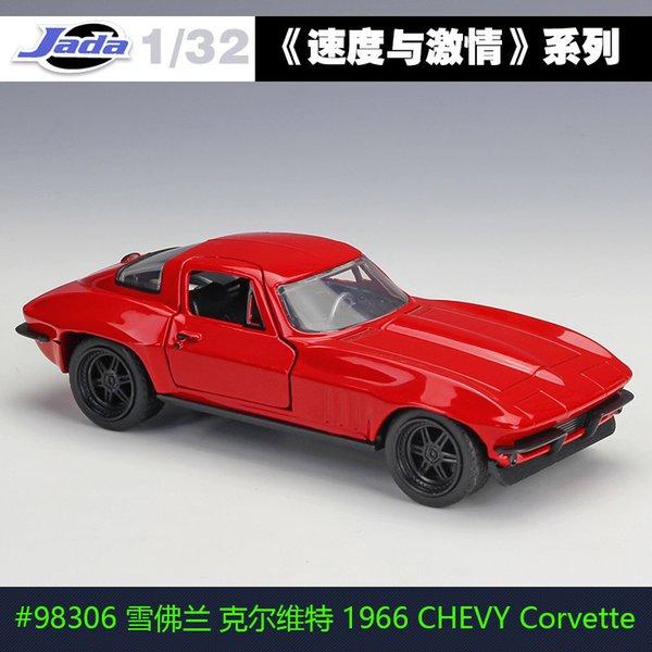 1966 Chevy Corbeta