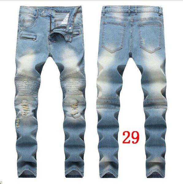 стиль 29