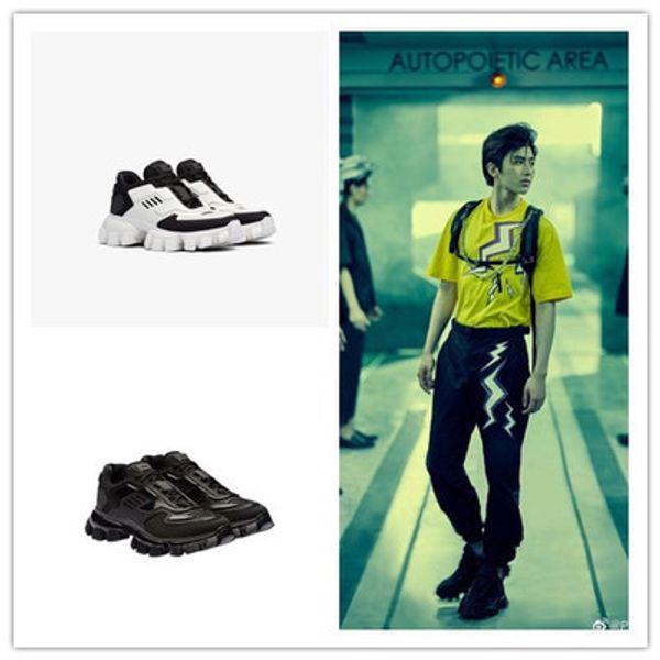 19AW Yeni Prd Pist Baba Ayakkabı Örgü Ayakkabı Ile Orijinal Lüks Rahat Sneakers Erkek Nedensel Ayakkabı Kutusu