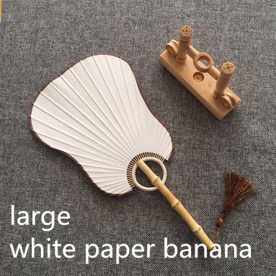 large white banana