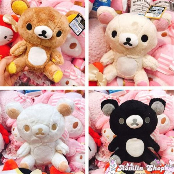 25 cm juguetes de peluche Kawaii Rilakkuma juguetes de peluche de animales de peluche lindo oso de peluche para niños regalos de Navidad