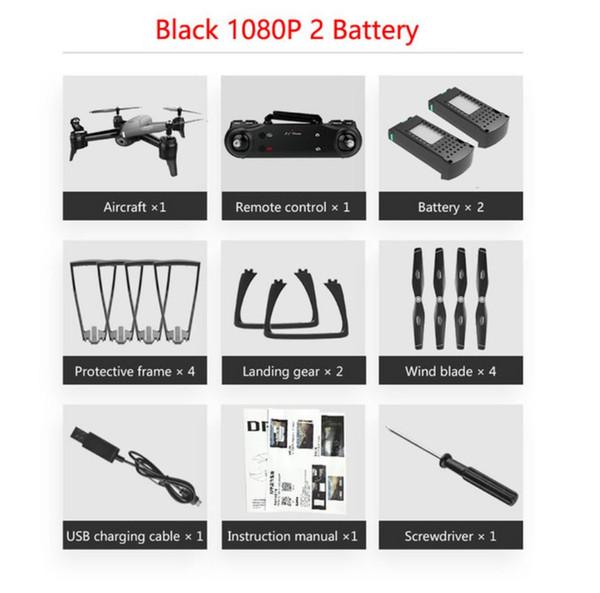 1080P Black*2 Baterry