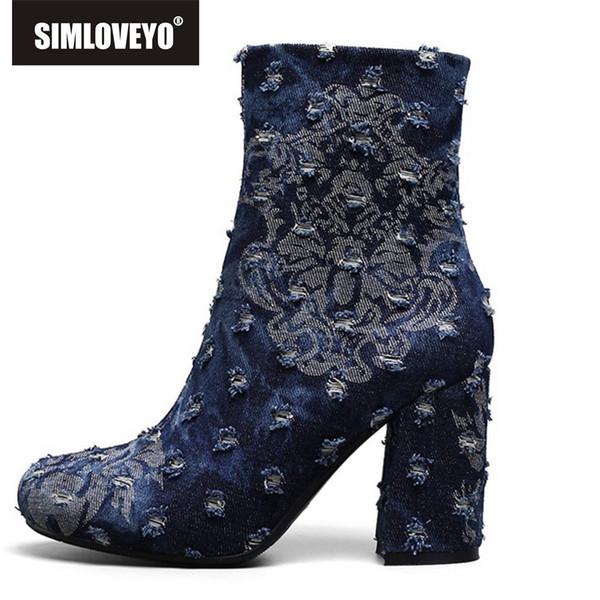 SIMLOVEYO Femme Printemps Acheter Mujer Glissière De Carré Dames Jeans Talon Bleu Zapatos Fermeture Bottines Denim Bottes Automne À Chaussures Pour eoWrdxBQCE