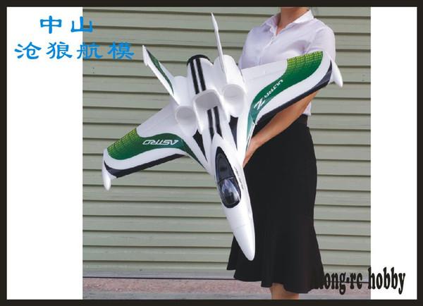 Ultra-Z Astro Blaze 790mm Kanat Açıklığı EPO Uçan Kanat İtici VEYA 64mm Jet Racer RC Uçak KITI RC MODELI HOBI OYUNCAK SıCAK SATMAK RC PLANE