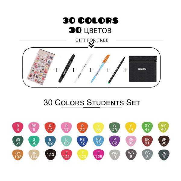 30 цветов Студент