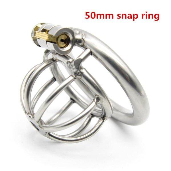 50 мм стопорное кольцо