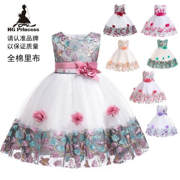 Heißer verkauf märchen schöne weiße prinzessin kleid kleine königin blumenmädchen kleid für hochzeit und party