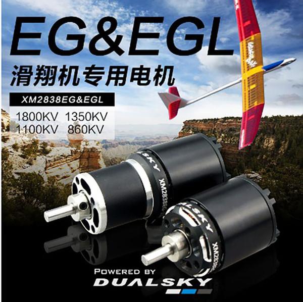 Dualsky XM2838EGEGL 860KV 1100KV 1350KV 1800KV moteur pour planeur modèle RC