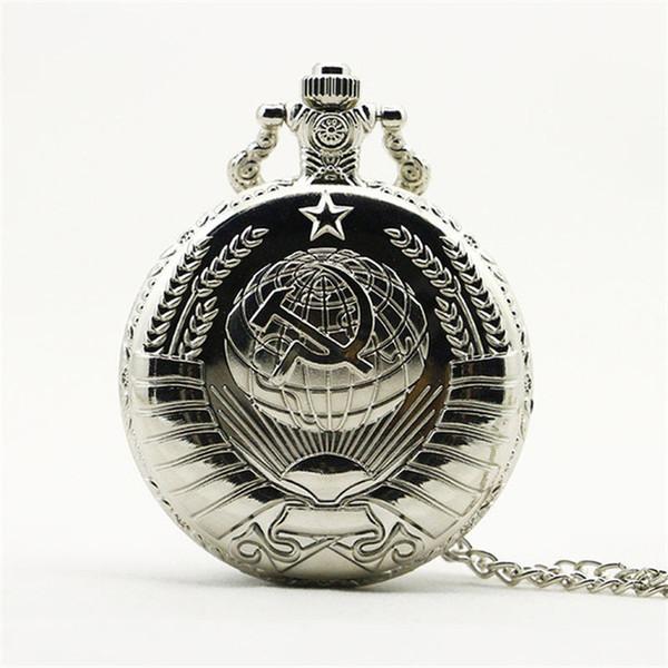 High Quality Vintage Pocket Watch Soviet Badges Sickle Emblem Communism Fob Chain Watch Mens Womens Pendant TD2020